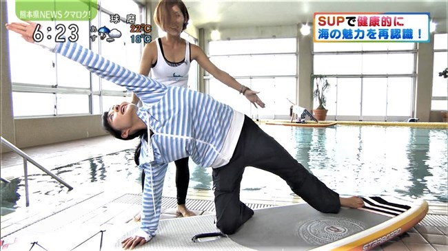 畠山衣美~NHK熊本の美人アナがムッチリヒップにパン線クッキリを見せた!0011shikogin