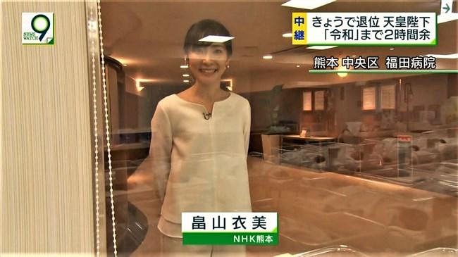 畠山衣美~NHK熊本の美人アナがムッチリヒップにパン線クッキリを見せた!0012shikogin