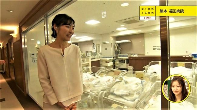畠山衣美~NHK熊本の美人アナがムッチリヒップにパン線クッキリを見せた!0013shikogin