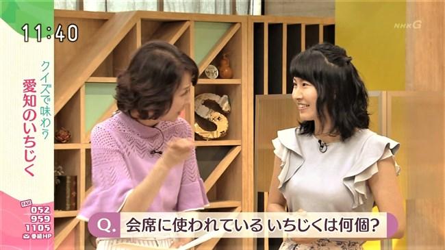 澤田彩香~さらさらサラダでの巨乳で可愛い姿に癒されまくりの興奮しまくり!0006shikogin