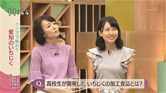 澤田彩香~さらさらサラダでの巨乳で可愛い姿に癒されまくりの興奮しまくり!0008shikogin