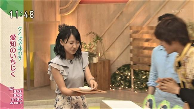 澤田彩香~さらさらサラダでの巨乳で可愛い姿に癒されまくりの興奮しまくり!0009shikogin