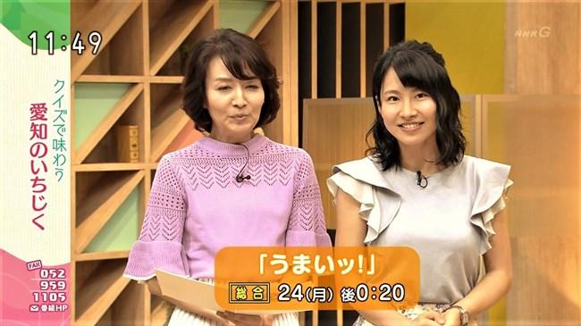 澤田彩香~さらさらサラダでの巨乳で可愛い姿に癒されまくりの興奮しまくり!0011shikogin