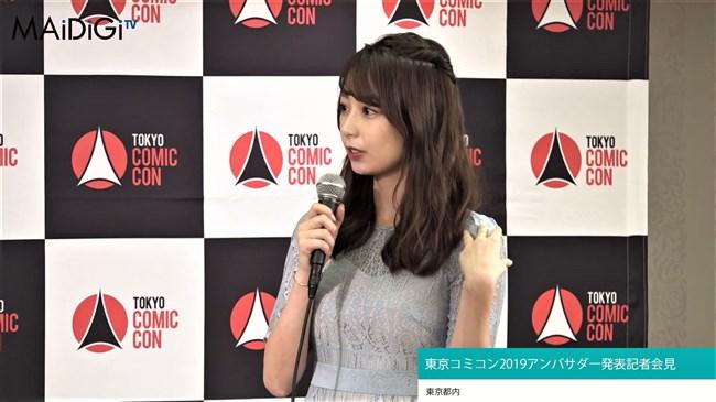 宇垣美里~東京コミコン2019にてレース系シースルーのセクシーワンピで登場!0002shikogin