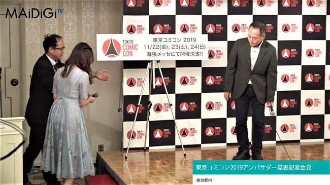 宇垣美里~東京コミコン2019にてレース系シースルーのセクシーワンピで登場!0008shikogin