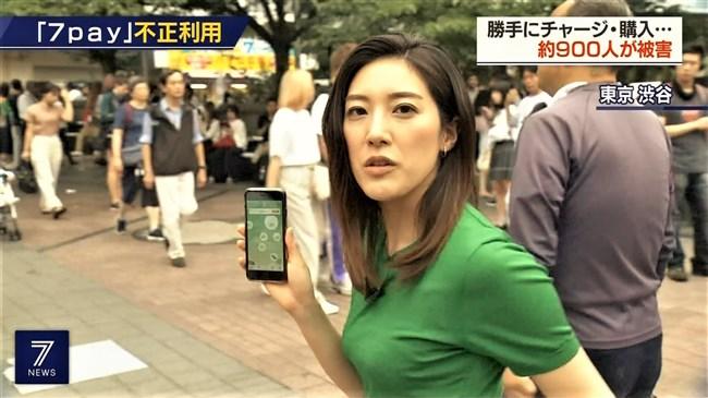 上原光紀~NHKニュース7でのムニュッとした胸の膨らみとデカ尻に超興奮!0007shikogin