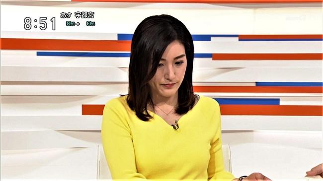 上原光紀~NHKニュース7でのムニュッとした胸の膨らみとデカ尻に超興奮!0005shikogin