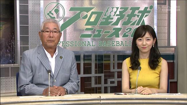 内田嶺衣奈~プロ野球ニュースでのノースリーブ胸の膨らみが極エロで最高!0002shikogin