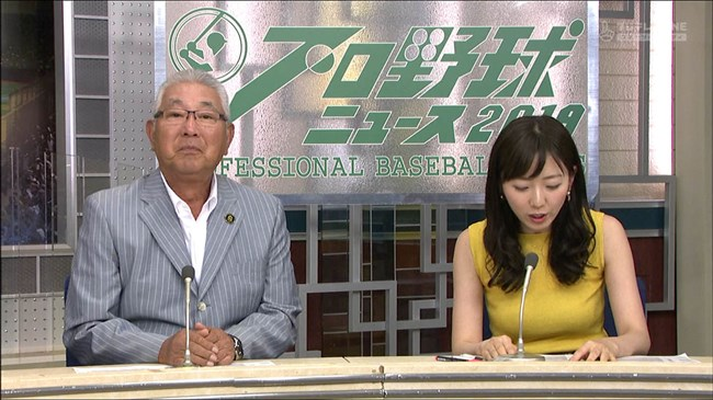 内田嶺衣奈~プロ野球ニュースでのノースリーブ胸の膨らみが極エロで最高!0004shikogin