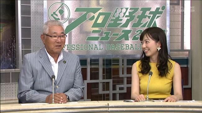 内田嶺衣奈~プロ野球ニュースでのノースリーブ胸の膨らみが極エロで最高!0005shikogin