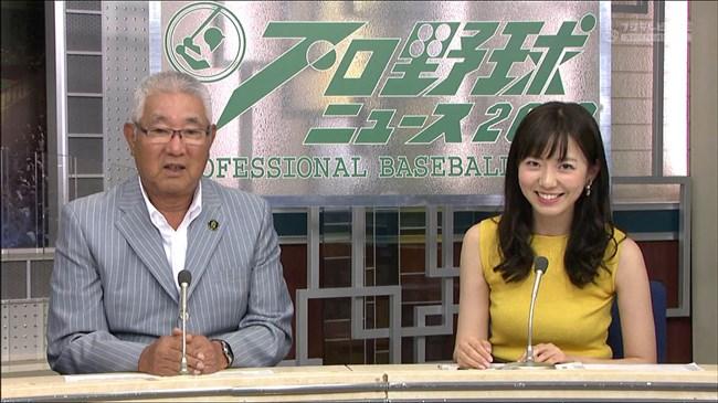 内田嶺衣奈~プロ野球ニュースでのノースリーブ胸の膨らみが極エロで最高!0008shikogin