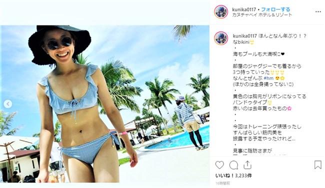 武田訓佳~インスタで沖縄旅行をアップし豊満な水着姿に関西中が悶絶!0002shikogin