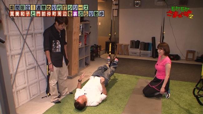 筧美和子~モヤモヤさまぁ~ず2代理アシスタントは爆乳を見せつけ挑発!0003shikogin