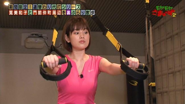 筧美和子~モヤモヤさまぁ~ず2代理アシスタントは爆乳を見せつけ挑発!0011shikogin
