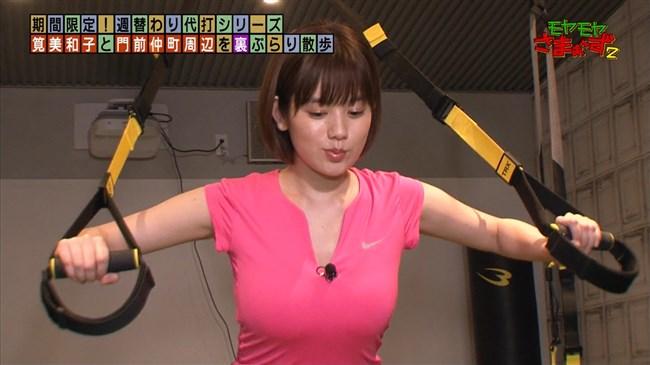筧美和子~モヤモヤさまぁ~ず2代理アシスタントは爆乳を見せつけ挑発!0012shikogin