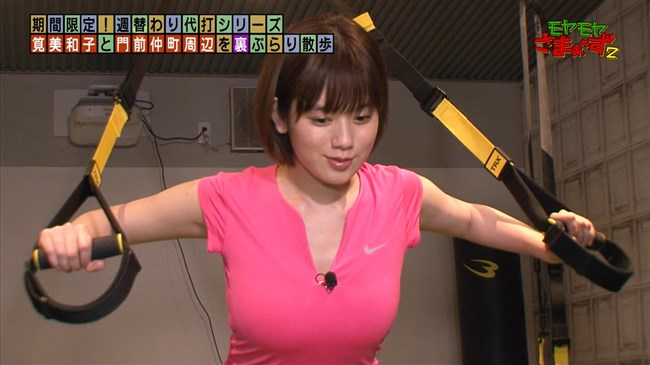 筧美和子~モヤモヤさまぁ~ず2代理アシスタントは爆乳を見せつけ挑発!0013shikogin