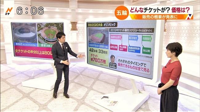 ホラン千秋~タンクトップ姿の巨乳な膨らみがエロ美しくて大好きです!0003shikogin