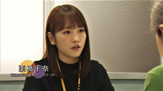 川栄李奈~ドラマでのピタパンむっちりヒップにパン線が!最高にイイ尻してますな!0002shikogin