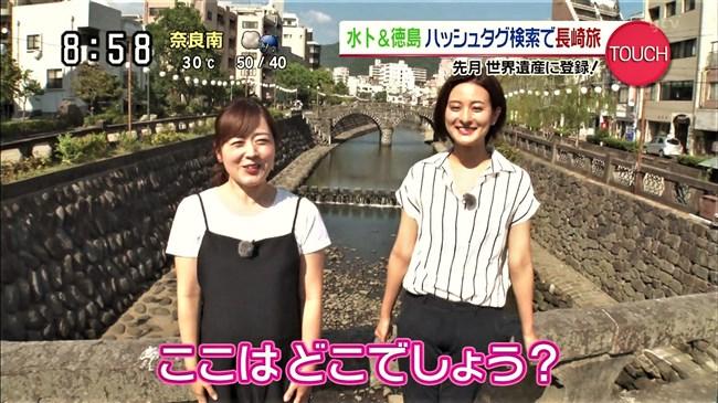 徳島えりか~水卜麻美アナとの長崎ふたり旅でムッチリヒップにクッキリとパン線が!0002shikogin