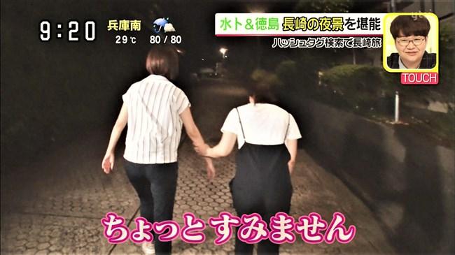 徳島えりか~水卜麻美アナとの長崎ふたり旅でムッチリヒップにクッキリとパン線が!0003shikogin