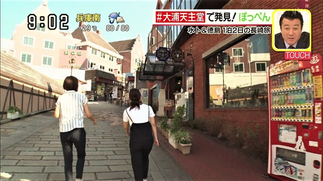 徳島えりか~水卜麻美アナとの長崎ふたり旅でムッチリヒップにクッキリとパン線が!0005shikogin