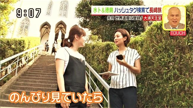 徳島えりか~水卜麻美アナとの長崎ふたり旅でムッチリヒップにクッキリとパン線が!0010shikogin