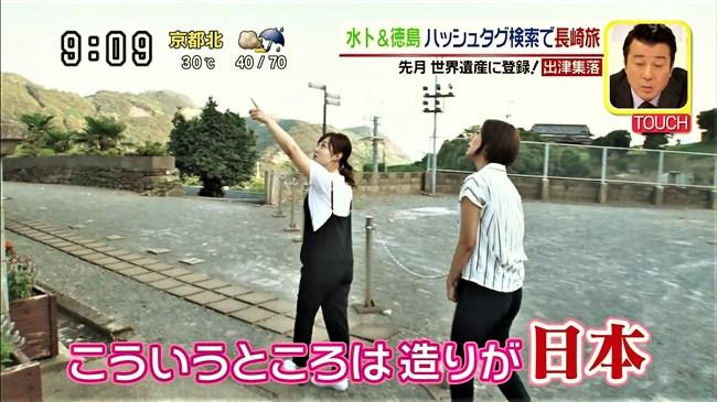徳島えりか~水卜麻美アナとの長崎ふたり旅でムッチリヒップにクッキリとパン線が!0011shikogin