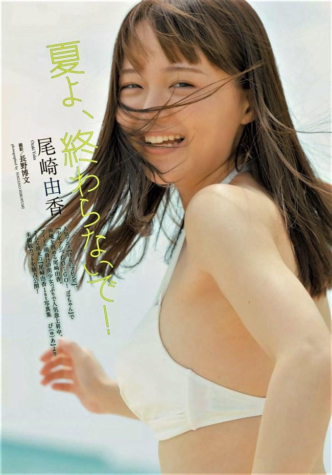 尾崎由香~週プレの最新グラビアは白水着の衝撃!声優なのにエロボディー過ぎる!0002shikogin