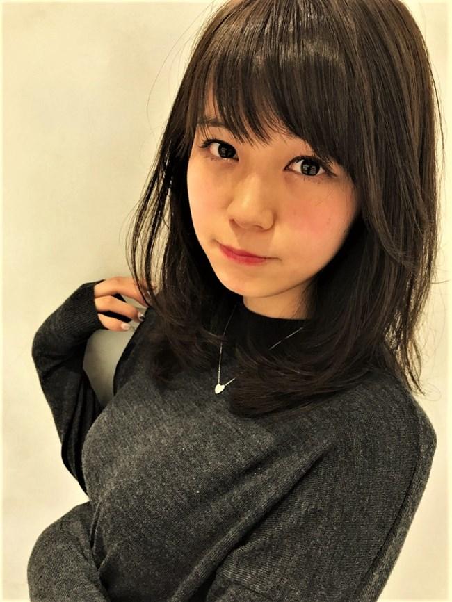 井口綾子~週プレの水着グラビアがエロ可愛過ぎて最高!大炎上なんて何のその!0013shikogin