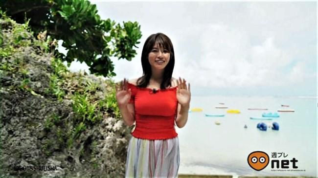 井口綾子~週プレの水着グラビアがエロ可愛過ぎて最高!大炎上なんて何のその!0004shikogin