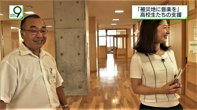 桑子真帆~ニュースウオッチ9の宮城ロケでのオッパイの膨らみと階段でのパン線!0012shikogin