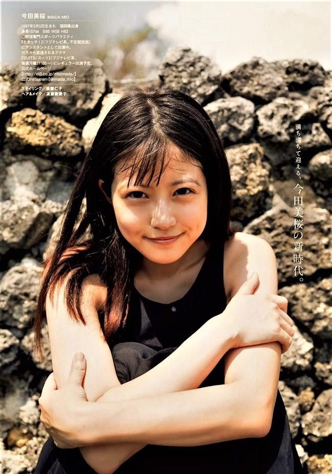 今田美桜~週プレの1st写真集の先行フォトとなる水着グラビアがエロ可愛過ぎ!0011shikogin