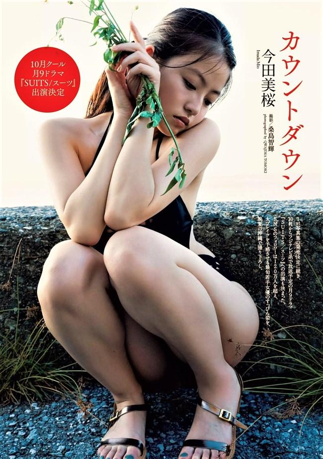 今田美桜~週プレの1st写真集の先行フォトとなる水着グラビアがエロ可愛過ぎ!0004shikogin