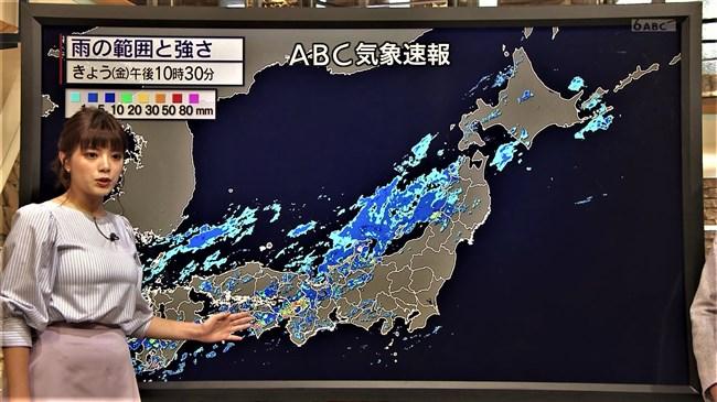三谷紬~報道ステーションでのオッパイの膨らみ!よ~く観ると乳首ポチまでも!0006shikogin