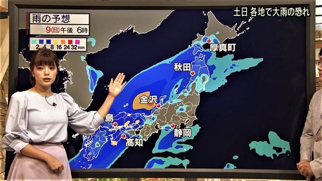 三谷紬~報道ステーションでのオッパイの膨らみ!よ~く観ると乳首ポチまでも!0009shikogin