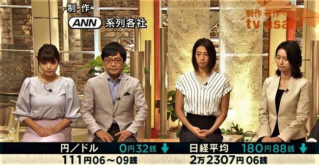 三谷紬~報道ステーションでのオッパイの膨らみ!よ~く観ると乳首ポチまでも!0010shikogin