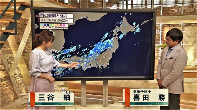 三谷紬~報道ステーションでのオッパイの膨らみ!よ~く観ると乳首ポチまでも!0004shikogin