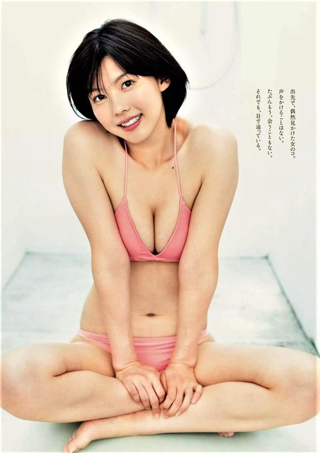 松田紗和~週プレの水着グラビアが完璧過ぎ!こんなイイ女を見逃すなよ!0005shikogin