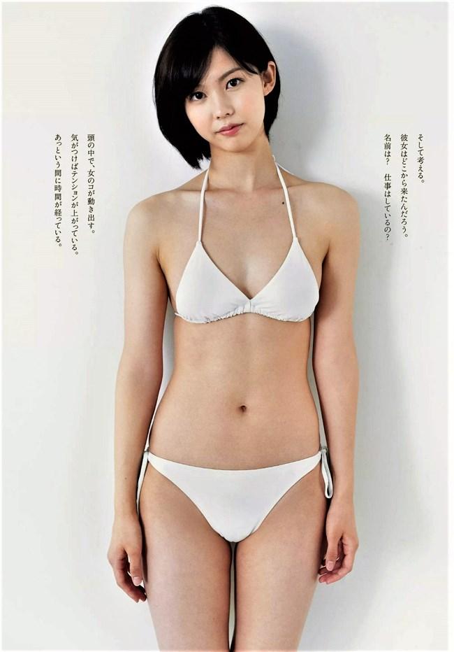 松田紗和~週プレの水着グラビアが完璧過ぎ!こんなイイ女を見逃すなよ!0007shikogin