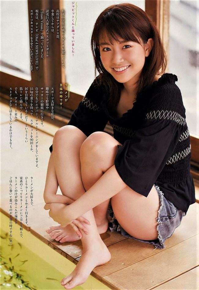 中川絵美里~ビッグコミックスピリッツのグラビアが今までに無いセクシーさで悶絶!0006shikogin