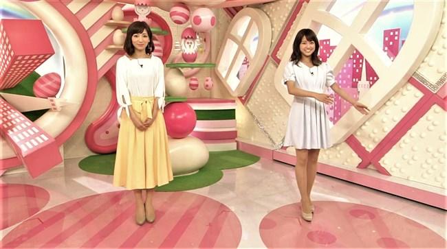 中川絵美里~ビッグコミックスピリッツのグラビアが今までに無いセクシーさで悶絶!0010shikogin