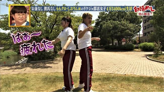 尾崎里紗~幸せボンビーガールの部活めし企画でムッチリボディーの運動着姿を披露!0002shikogin