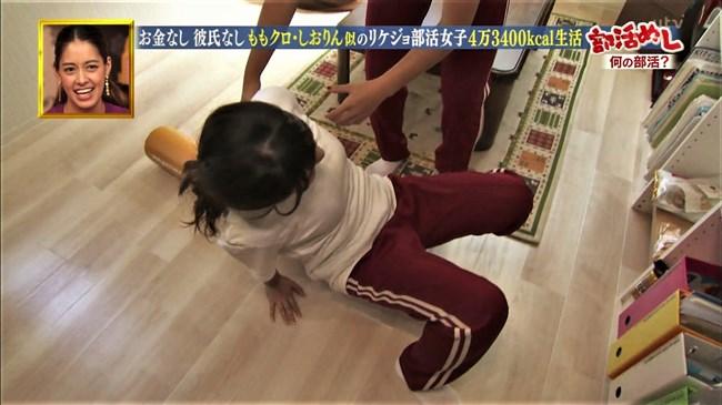 尾崎里紗~幸せボンビーガールの部活めし企画でムッチリボディーの運動着姿を披露!0005shikogin