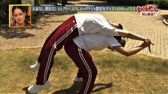 尾崎里紗~幸せボンビーガールの部活めし企画でムッチリボディーの運動着姿を披露!0006shikogin