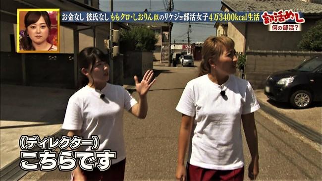 尾崎里紗~幸せボンビーガールの部活めし企画でムッチリボディーの運動着姿を披露!0007shikogin