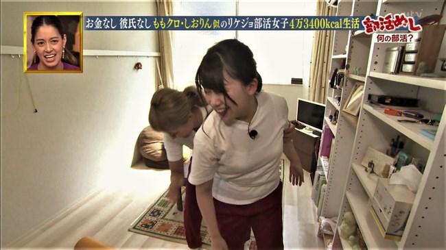 尾崎里紗~幸せボンビーガールの部活めし企画でムッチリボディーの運動着姿を披露!0008shikogin