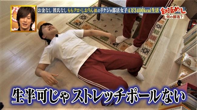 尾崎里紗~幸せボンビーガールの部活めし企画でムッチリボディーの運動着姿を披露!0013shikogin