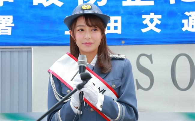 宇垣美里~一日警察署長就任でカメコが100人以上現れ周辺は大混雑!やっぱ超可愛い!0005shikogin