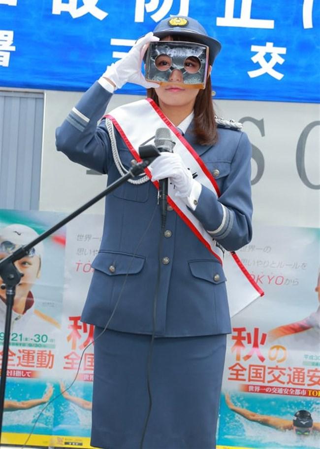宇垣美里~一日警察署長就任でカメコが100人以上現れ周辺は大混雑!やっぱ超可愛い!0007shikogin