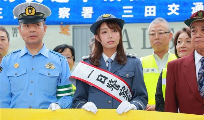 宇垣美里~一日警察署長就任でカメコが100人以上現れ周辺は大混雑!やっぱ超可愛い!0008shikogin